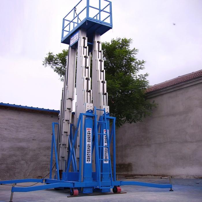 液压升降机的维护方法(图1)